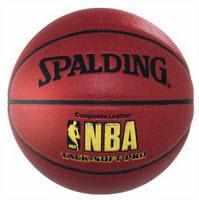 Basketball Spalding NBA pro